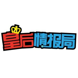 香港著名豪华冰室要开到新加坡ION啦!蛋挞、奶茶、菠萝包,香港三宝全部都能吃得到!